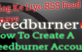 Feedburner Account Keise Banaye