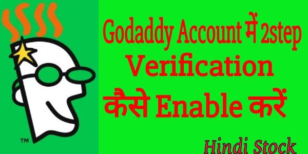 Godaddy Account Me 2Step Verification Enable kare