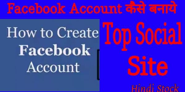 Facebook Account Keise