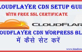 Cloudflayer CDN Free SSL Certificate