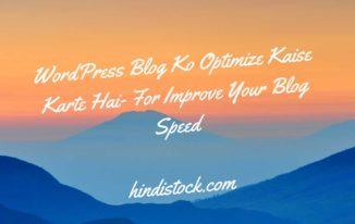 WordPress data Optimize