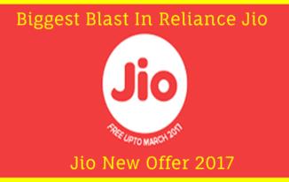 Reliance Jio के नए प्लान- जानिये अपना बेस्ट प्लान