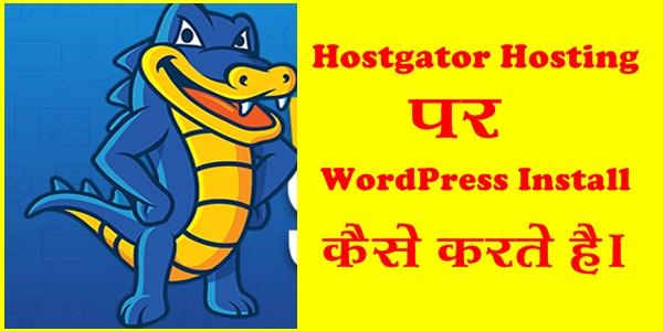 wordpress install image