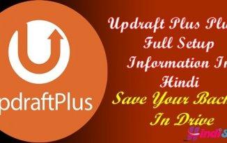 UpdraftPlus Plugin Se WordPress Ka Backup Google Drive Me Download Kaise Kare-Automatic Daily Backup