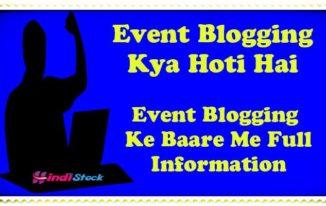 Event Blogging Kya Hai ? Success Event Blogger Kaise Bane