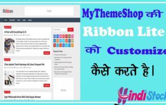 ribbon theme